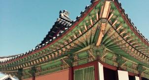 Imagen de un edificio dentro del Palacio Real Gyeongbokgung en Seúl.