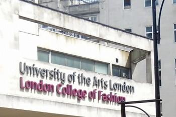 Fachada de la Universidad