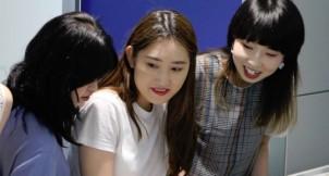 coreanas